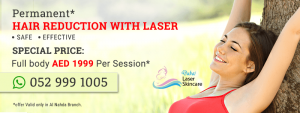 hair-reduction-with-laser